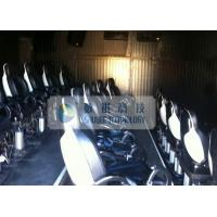 Buy cheap 20 Sets Individual / VIP Motion Chairs 5D Movie Theater , Special Effects product