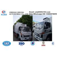 Buy cheap 2020s new cheapest price Euro Ⅴ JAC brand 3tons reefer van truck for sale, China bottom price refrigerated truck from wholesalers