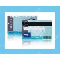 Buy cheap Plastic card, PVC card, membership card, loyalty card , gift card, visitor card, VIP card, discount from wholesalers