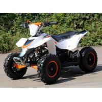Buy cheap 49cc Youth Racing ATV Utility Vehicles Single-Cylinder Air Cooled from wholesalers