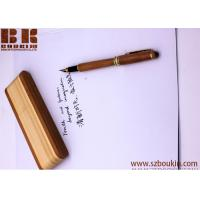 Buy cheap wooden pen with box custom engraving printing logo advertising promotional gift 145cm*11cm from wholesalers