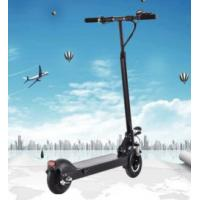 Buy cheap Folding Mini Small Portable Fast Lightweight Electric Adult Kick Scooter from wholesalers