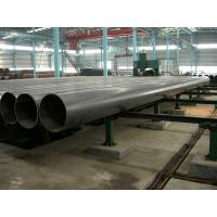 Buy cheap API 5L line pipe, ERW/seamless Pipe Line from wholesalers