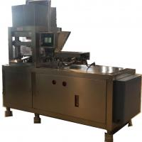 Buy cheap Automatic Tablet Press Machine Bath Bomb Molds Machine With Silver Color from wholesalers
