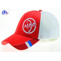 Buy cheap Fashion Custom Dri Fit Caps , Fitted Baseball Sport Mesh Cap for Girls and Boys from wholesalers