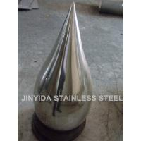 Buy cheap Stainless Steel Decorative Hollow metal Sphere-Teardrop style from wholesalers