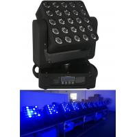 Buy cheap Matrix LED Moving Head Lights , Stage Moving Head Light Can Show Number And Letter from wholesalers