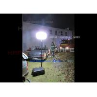 Buy cheap 80 - 200W Rechargeable Portable Outdoor Led Balloon Light DC 12V Power Work Events from wholesalers