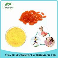 Buy cheap Cosmetic Raw Materials Coenzyme Q10 CAS NO:303-98-0 from wholesalers