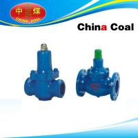 Buy cheap Pressure release valve from wholesalers