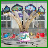 Buy cheap Entertainment amusement park equipment flying chairs theme park rides from wholesalers
