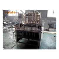 Buy cheap 200 - 600ml Volume Aluminum Canning Machine , Balanced Pressure Industrial Canning Equipment from wholesalers