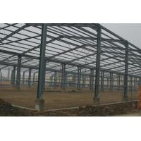 Buy cheap Poultry farm and greenhouse steel structural building China manufacturer from wholesalers