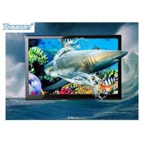 Buy cheap 50  Naked Eye LCD Advertising Display 3D For Public Places 450 Cd / ㎡ Brightness from wholesalers