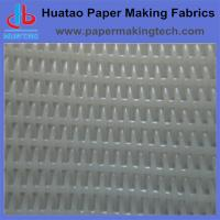 Buy cheap Polyester woven dryer fabric from wholesalers
