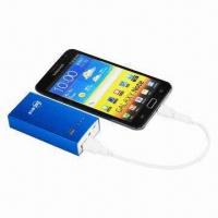 Buy cheap 5,000mAh portable power supply for mobile/GPS/MP3 from wholesalers