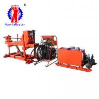 Buy cheap ZDY-1250,Factory direct sale portable drilling Rig for coal mine exploring,Hydraulic drilling rig,Alloy bit,orange from wholesalers