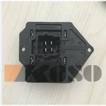 Buy cheap 87138-E0010 Hino 700 E13C ENGINE Resistor Blower 87138E0010 from wholesalers
