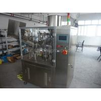 Buy cheap Full Automatic Tube Filling And Sealing Machine / Cosmetic Tube Sealer from wholesalers