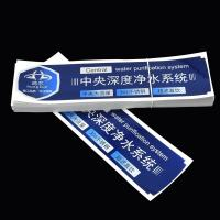 Buy cheap Custom Made Waterproof Self Adhesive Glossy Silver PET for Home Appliance from wholesalers