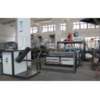 Buy cheap Manufacturer direct selling DY-1200 automatic single - screw extrusion PE bubble packaging film manufacturing machine from wholesalers