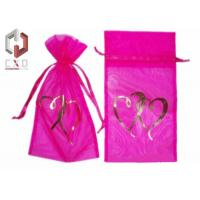 Buy cheap Mini Organza Gift Bags , Organza Drawstring Pouches 80 * 70mm from wholesalers