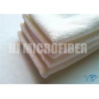 Buy cheap Modern Economic Factory Direct 80% polyester and 20% polyamideWarp-knitted Microfiber Terry Cloth For Furniture Cleaning from wholesalers