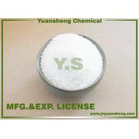 Buy cheap Sodium gluconate Clean powder from wholesalers