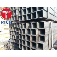 Buy cheap API 5L Galvanized Square and Rectangular Steel Pipes GI Steel Tube Gas Pipe for Liquid Delivery from wholesalers