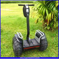 Buy cheap China factory wholesale self balancing two wheel electric mobility scooter Eswing freego from wholesalers