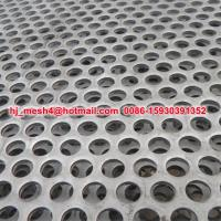 Buy cheap China perforated sheet metal from wholesalers