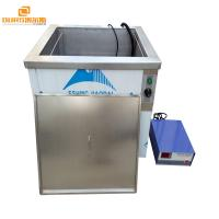 Buy cheap High Power Pulse Industrial Ultrasonic Cleaner 2000W for Ultrasonic Cleaning from wholesalers