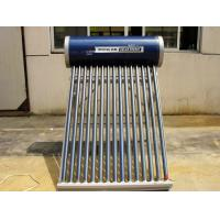 Buy cheap Stainless Steel Solar water heater from wholesalers
