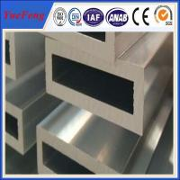 Buy cheap OEM cheap mill finish aluminium profile aluminium tube manufacturer,aluminium square tube from wholesalers