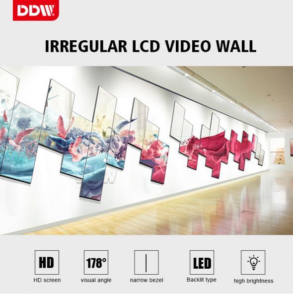 Professional customization 46 49 55 inch FHD artistic mosaic video wall 1080P 500nits irregular lcd video wall control