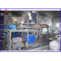 Buy cheap Industrial Automatic Fish Food Production Line For Fish Feed 100 - 150kg / Hour from wholesalers