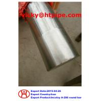 Buy cheap Incoloy A-286 round bar from wholesalers