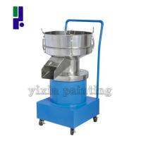 Buy cheap Automatic Powder Sieving Machine Thin Oil Shaker Circular Type 1400 Motor Speed product