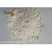 Buy cheap BCA-2Na Anticoagulation Agents Bicinchoninic acid dihydrate disodium salt CAS NO 979-88-4 from wholesalers
