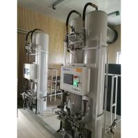 Buy cheap Industrial And Medical PSA Nitrogen Plant Oxygen Generator Air Separation Plant from wholesalers