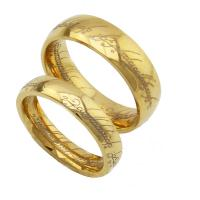 Buy cheap FASHION stainless steel wedding rings for couple from wholesalers