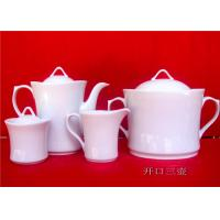 Buy cheap Custom Design Plain Color Ceramic Teapot Set , Food Safe Pottery Tea Set from wholesalers