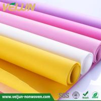 Buy cheap Spunbonded fabric TNT non-woven fabric for tablecloth, pp nonwoven from wholesalers
