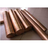 Buy cheap Tungsten copper rods for heat elements, heat shields with high quality from wholesalers