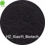 Buy cheap Potassium humate powder potassium fertilizer humate fertilizer from wholesalers