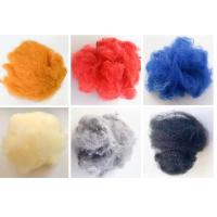 Buy cheap 100% Polyester Raw Material Anti Distortion Psf Polyester Staple Fiber Flame Retardant from wholesalers
