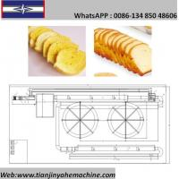 Buy cheap HYTBSX-800 Type Rusk Bread Production Line from wholesalers