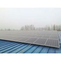 Buy cheap 20kw residential  solar power generation  system /kits from wholesalers
