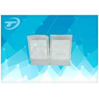 Buy cheap CE And ISO13485 Medical Gauze Sponge / Sterile Gauze Pads Unfolded Edges from wholesalers