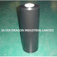 Buy cheap BLACK SILAGE WRAPPING FILM SIZE 25MICRONS X 750MM X 1500M from wholesalers